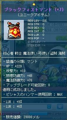 Maple110605_164455.jpg
