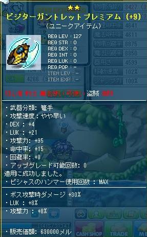 Maple110605_164507.jpg