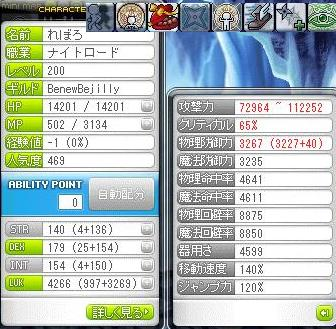 Maple110606_173123.jpg