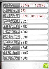 Maple110628_214708.jpg