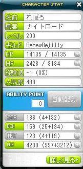 Maple110629_235458.jpg