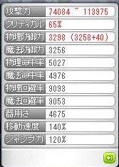 Maple110630_172832.jpg