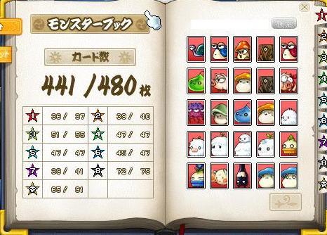 Maple110713_003115.jpg