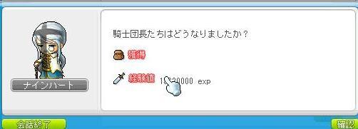 Maple110713_234740.jpg