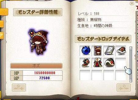 Maple110715_002906.jpg