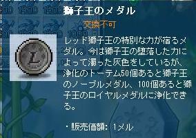 Maple110724_032210.jpg