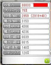 Maple110726_224251.jpg