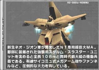 20080731-23.jpg