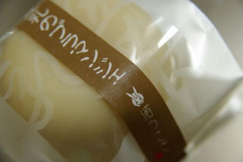 豆乳のブラマンジェ 濱うさぎ