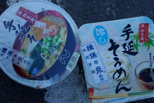 手延べ素麺カップめん コンビ