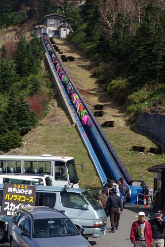 横手山のぞき スカイレーター2008秋