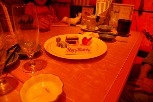 母の誕生日で鱈腹寿司を頂きました