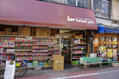 Koiwa pet 店舗前