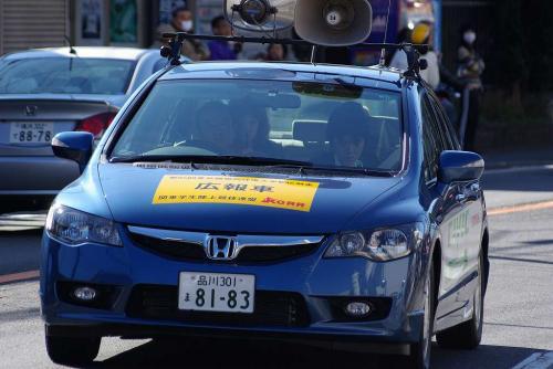 1駅伝広報車2009