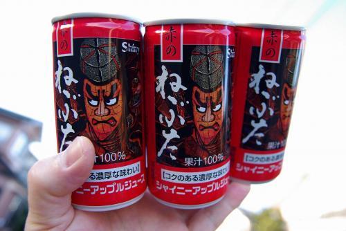 赤のねぶた缶 3缶