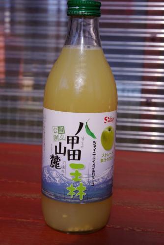 シャイニーアップルジュース 八甲田山麓で採れた 王林