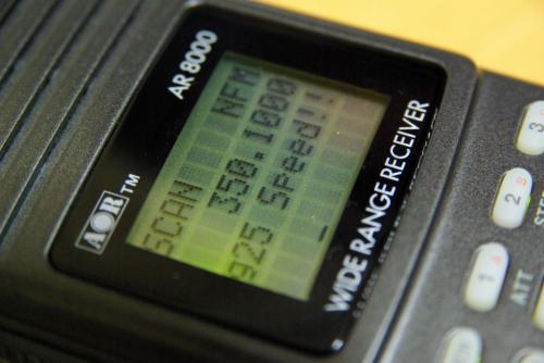 AOR AR8000 スキャン パネル