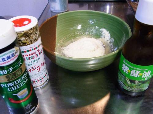 深い器のタマゴに引き続き紫蘇油粉チーズクレージーソルト
