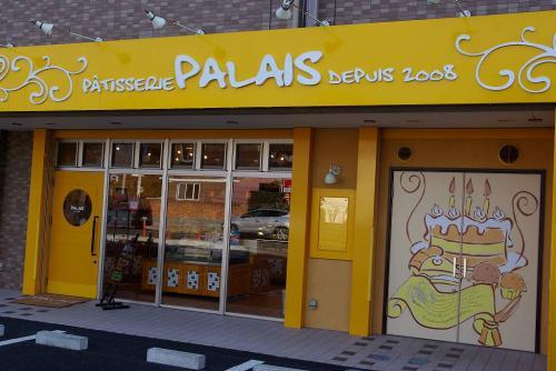 PALAIS 法典 店舗