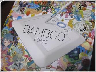 Bamboo Comic CTE-450/W1