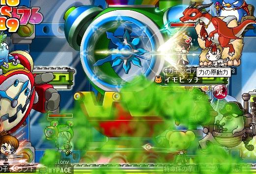maplestory 2011-07-19 21-21-31-143
