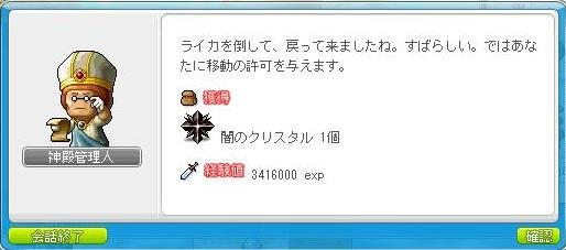 Maple110726_210815.jpg