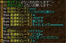 20110715会話