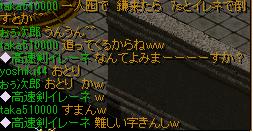20110720イレーネ1