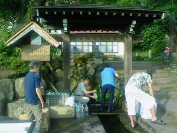 龍興寺清水①