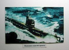 080526潜水艦