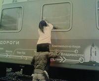 080528シベリア鉄道窓拭き2