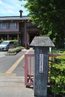 宮代町立笠原小学校004
