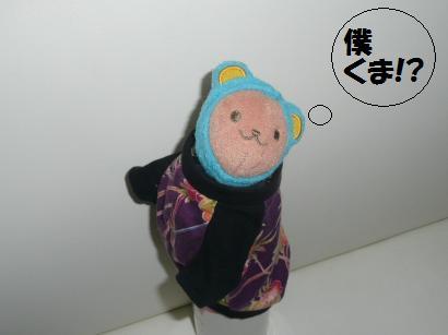 017_convert_20081030154245.jpg