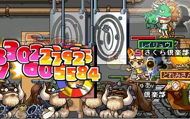 ぴゅあ武器庫