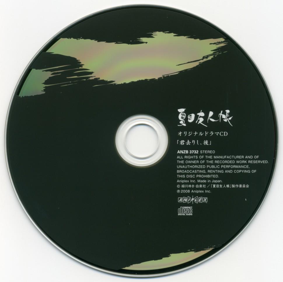 DVD ジャケット表