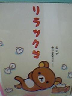 20051203014805
