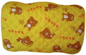 リラックマ枕パット
