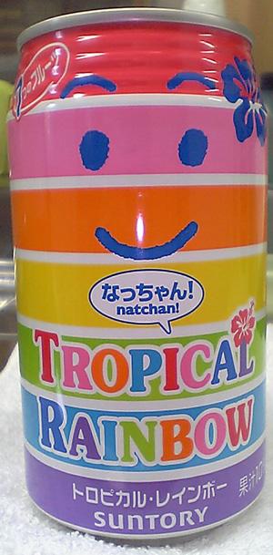 缶がかわいいでしょ~♪ヽ(´∀`*)ノ