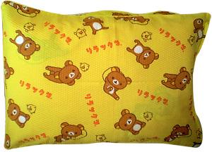 リラックマ枕カバー