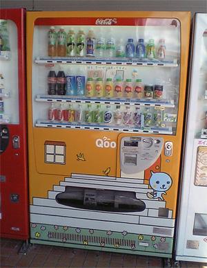自動販売機にQooのイラストが!!(∩∀`*)キャッ