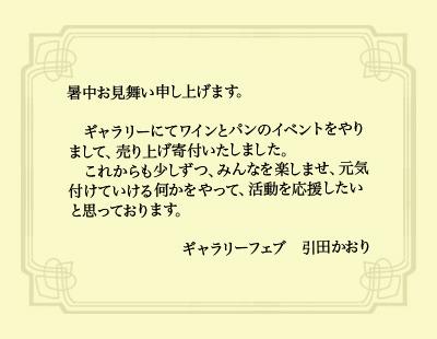 letter_base2.jpg