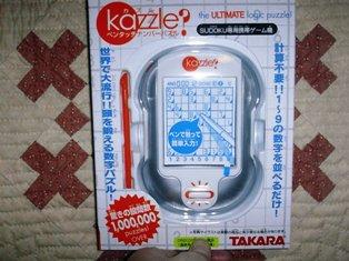 ♪Kazzle♪