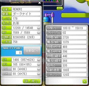 20110227_3.jpg