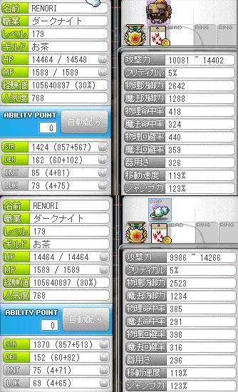 20110302_3.jpg