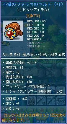 20110309_2.jpg
