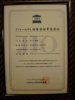 s-P1030019.jpg