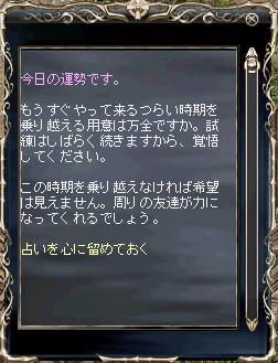 08_1021_07.jpg