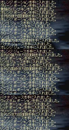 08_1023_05.jpg