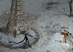 08_1027_02.jpg