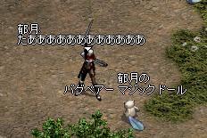 08_1027_07.jpg